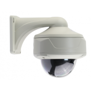 Acesee ADV25E200 - DOME HD IP CAMERAS